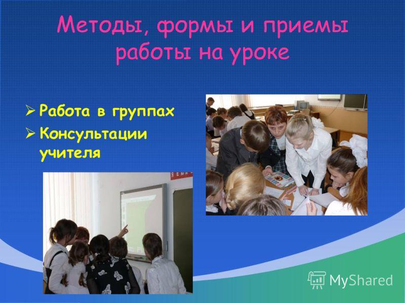 знакомство с книгами для начальных классов