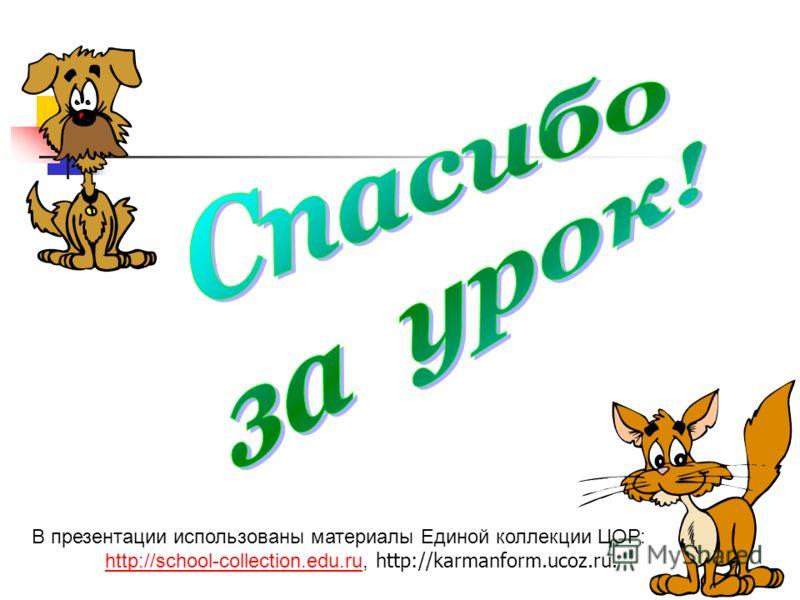 Домашняя работа: П.16 591(1) 593 592 (б, г)