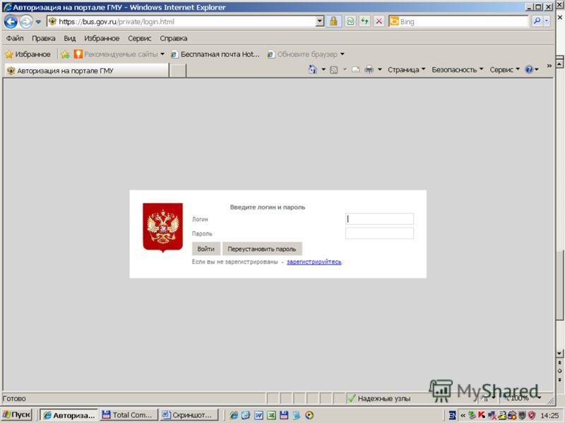 download справочник