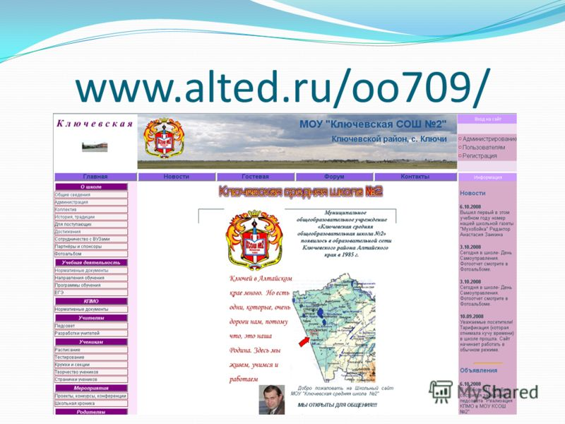 www.alted.ru/oo709/