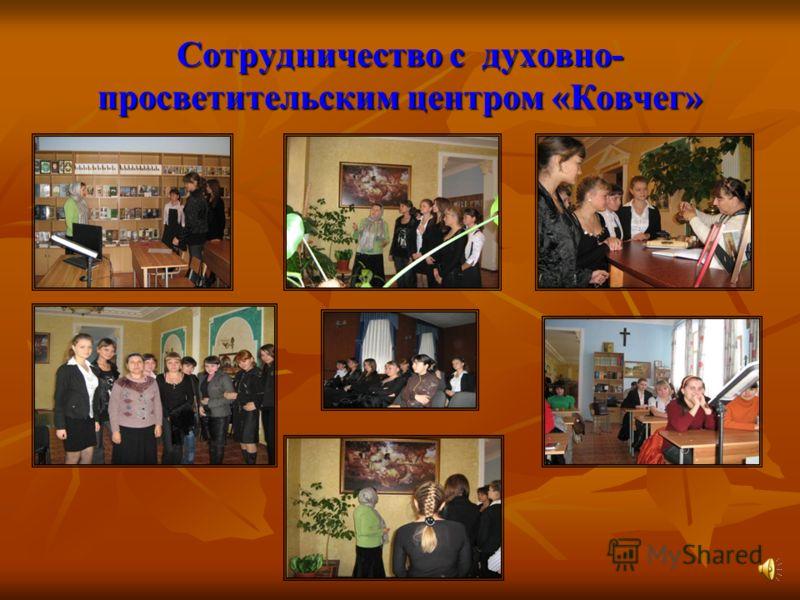 Рейд волонтерской группы «Я скажу «НЕТ» наркотикам», руководитель Шульга Лариса Петровна