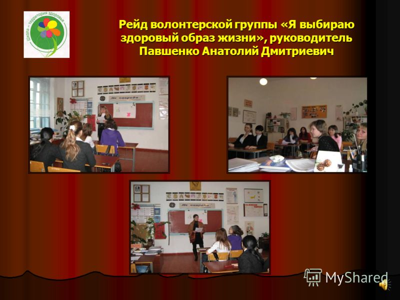 Сотрудничество с духовно- просветительским центром «Ковчег»