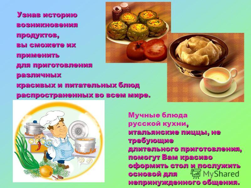 Рецепты блюд для ребенка до 2 лет