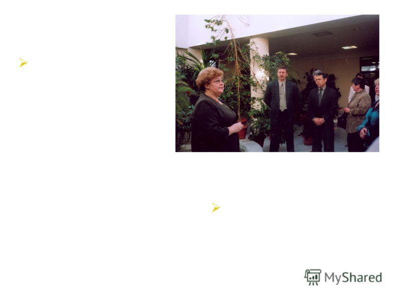 Семинар - практикум для директоров школ райцентра Боровск Калужской области (31 марта) Семинар - практикум для слушателей курсов ФПК и ППРО МГПУ (декабрь)