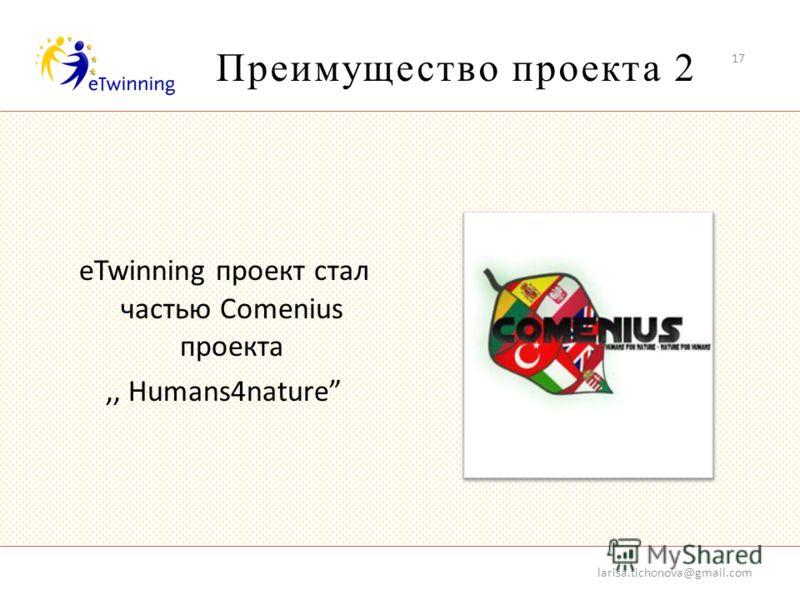 Преимуществo проекта 2 larisa.tichonova@gmail.com 17 eTwinning проект стал частью Comenius проекта,, Humans4nature