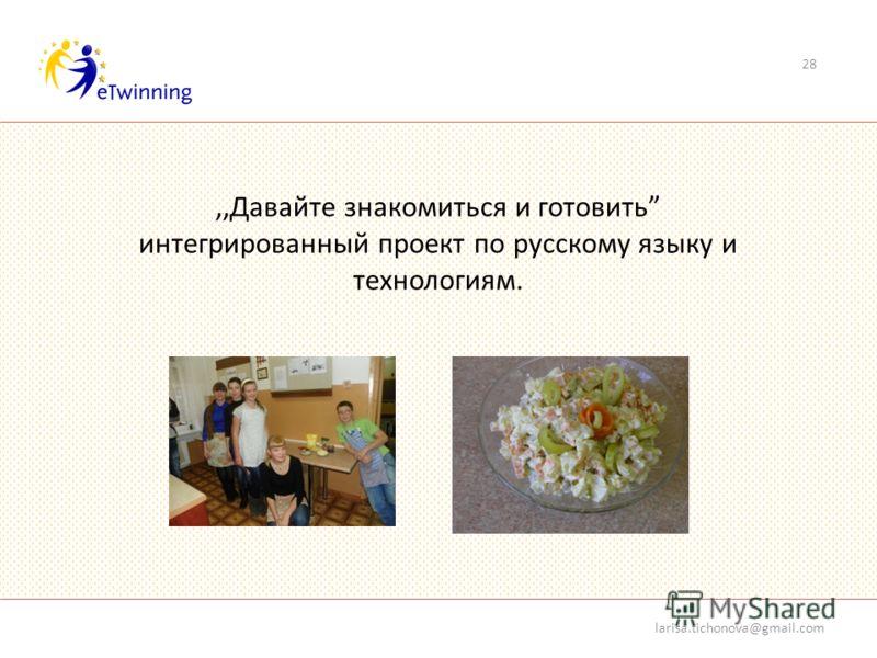 ,,Давайте знакомиться и готовить интегрированный проект по русскому языку и технологиям. larisa.tichonova@gmail.com 28