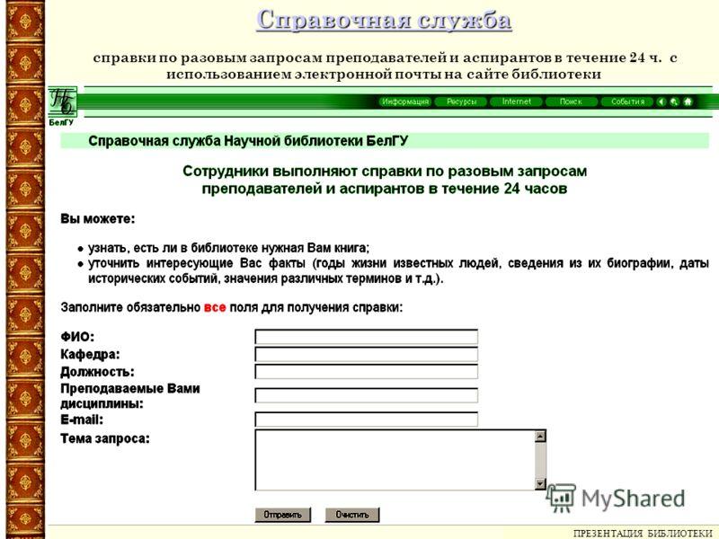 Скачать на соискание счастья doc prc Ольга Михайловна Ясинецкая