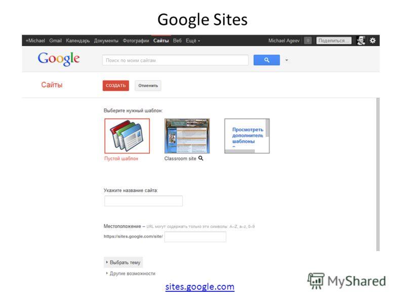 Google Sites sites.google.com