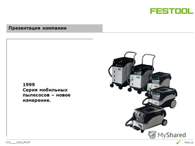 Folie 14 Презентация компании 1999 Серия мобильных пылесосов – новое измерение. UVS____1202_FM/ST