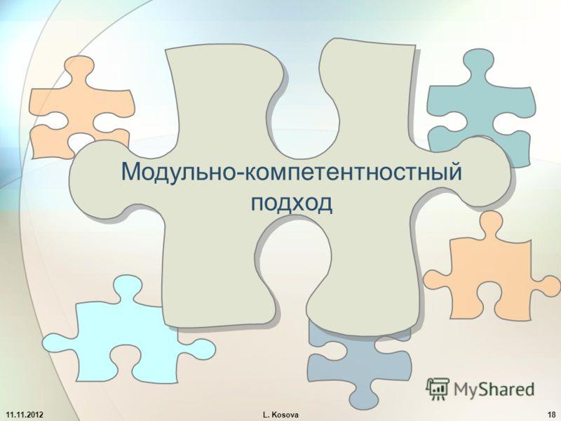 Модульно-компетентностный подход 11.11.201218L. Kosova