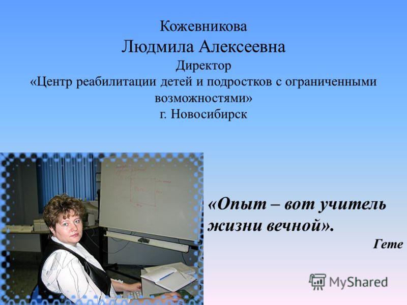 Выпускная работа 1 группы 97 потока, 29 марта – 2 апреля 2004 года
