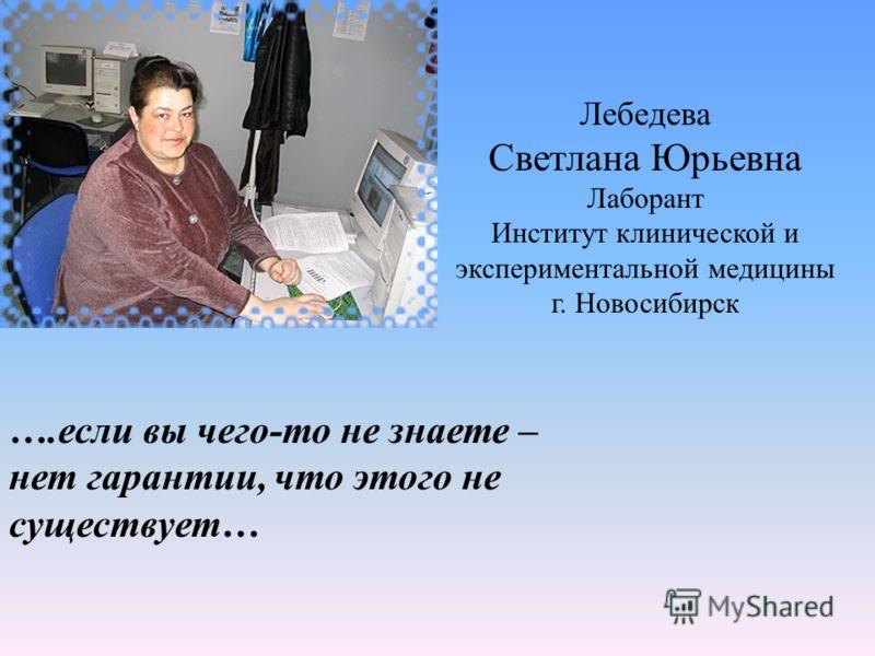 Вихров Алексей Борисович Зам. директора Новосибирский музыкальный колледж г. Новосибирск Самое полезное в жизни – это собственный опыт