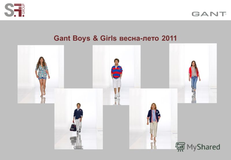 Gant Boys & Girls весна-лето 2011