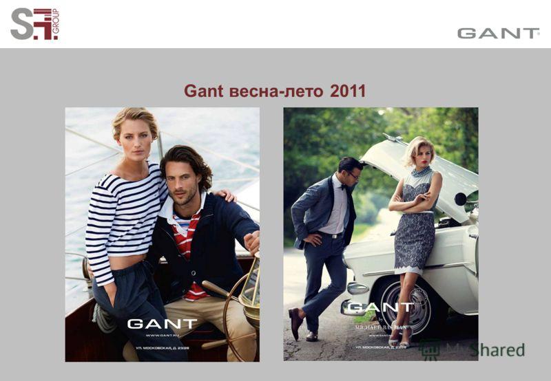 Gant весна-лето 2011
