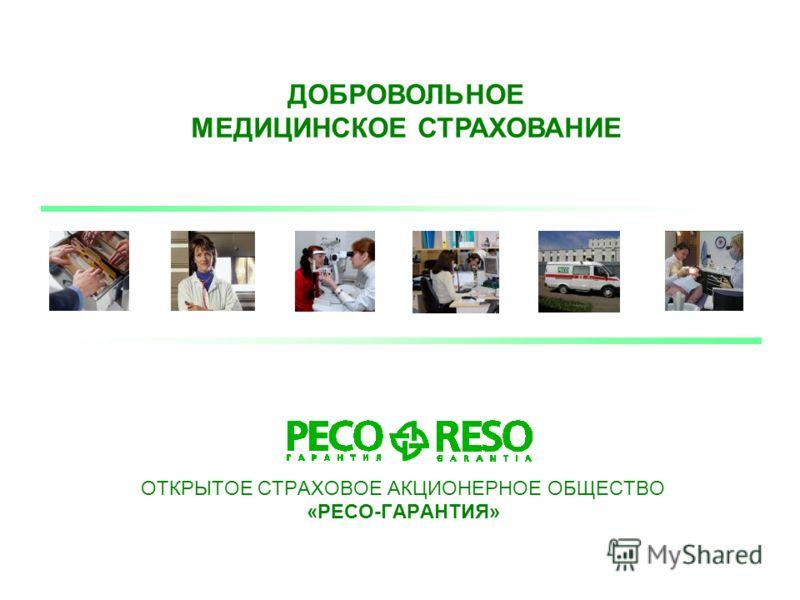 Московская область город долгопрудный поликлиника