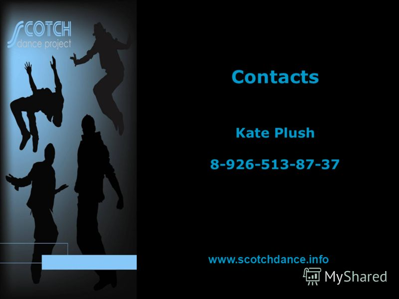 Contacts Kate Plush 8-926-513-87-37 www.scotchdance.info