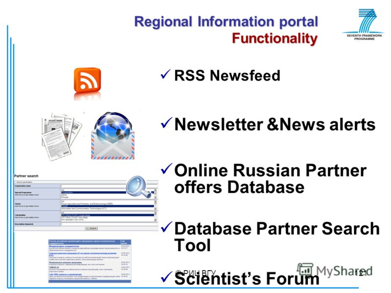 © РИЦ ВГУ121 Regional Information portal Functionality RSS Newsfeed Newsletter &News alerts Online Russian Partner offers Database Database Partner Search Tool Scientists Forum