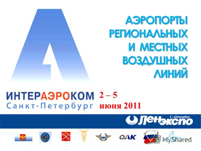 АЭРОПОРТЫРЕГИОНАЛЬНЫХ И МЕСТНЫХ ВОЗДУШНЫХЛИНИЙ 2 – 5 июня 2011
