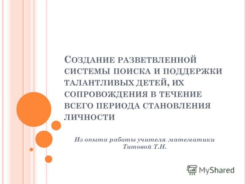 Routledge International