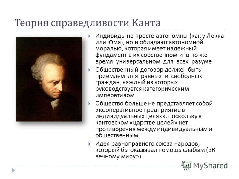 kant vs locke What is the similarities between hobbes, kant, rousseau, and locke about their views on natural condition.