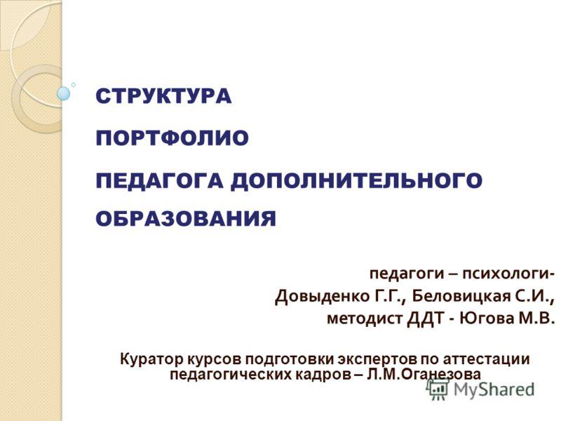 план работы педагога дополнительного образования на год образец - фото 3