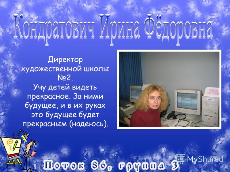 Гл.бухгалтер МКЦ «Сибирь-Хоккайдо» Спасибо преподавателям за терпение.