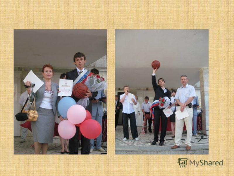 Участие родителей, членов попечительского совета в традиционных мероприятиях гимназии