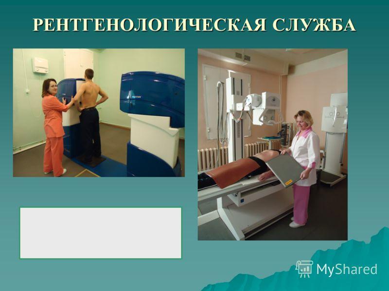 Расписание врачей больницы 2 магнитогорск