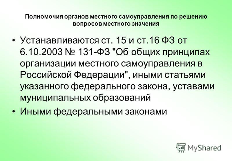 Собрание граждан проводится по инициативе населения, представительного органа муниципального образования
