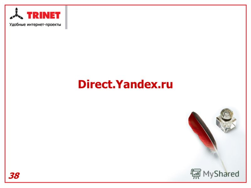 38 Direct.Yandex.ru
