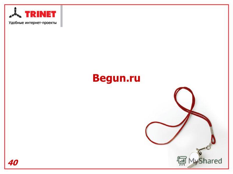 40 Begun.ru