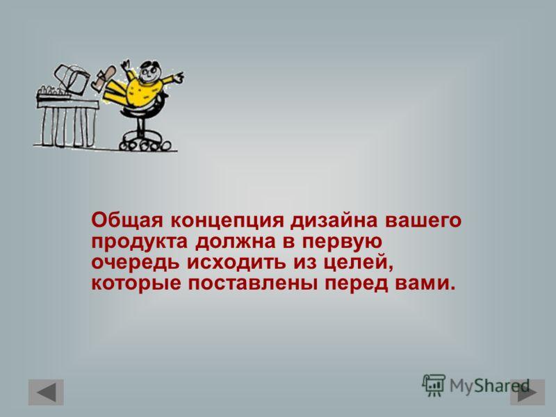 Электронные Учебники Основы Композиции