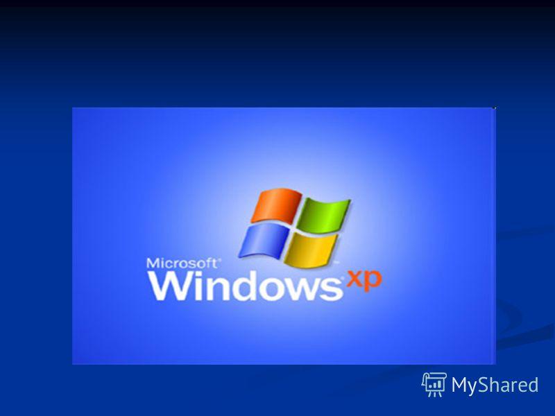 Модификации Существуют различные версии продукта: MS-DOS Windows 95 Windows 98 Windows 2000 Windows XP Windows VISTA aka LONGHORN И др.