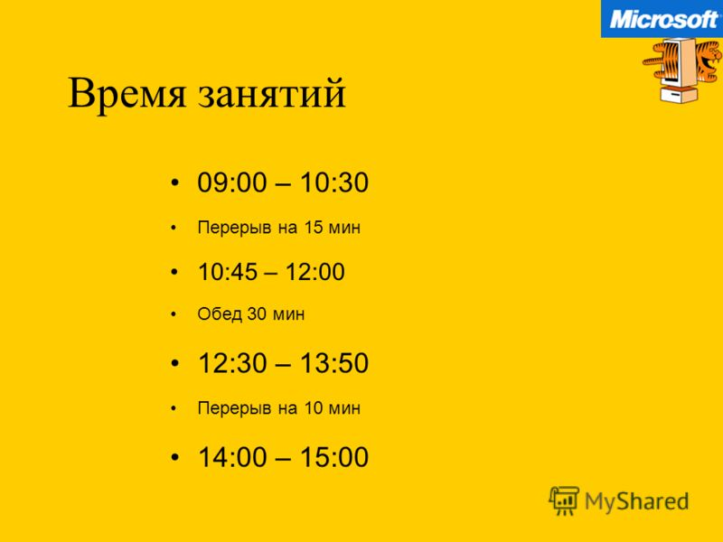Tunniplan 08.06.: Время занятий 09:00 – 10:30 Перерыв на 15 мин 10:45 – 12:00 Обед 30 мин 12:30 – 13:50 Перерыв на 10 мин 14:00 – 15:00