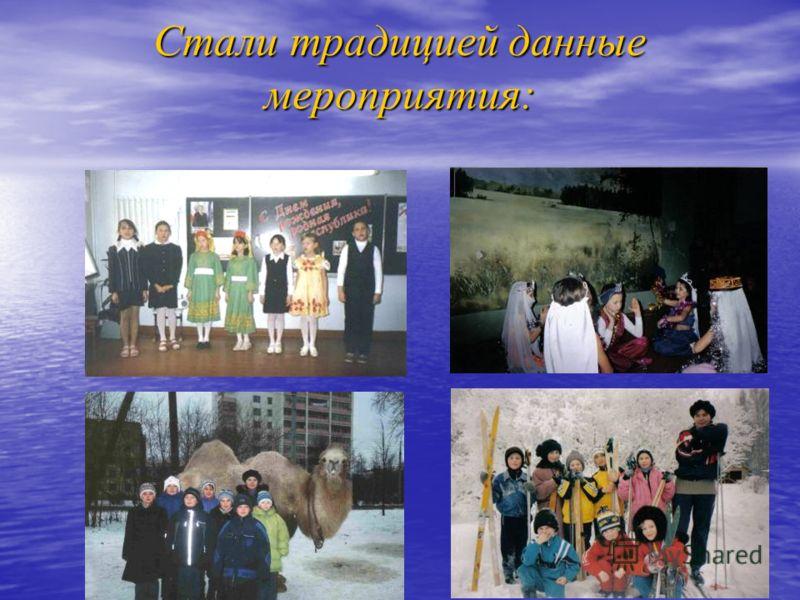 Внеклассная работа: общешкольное мероприятие « Праздник Осени