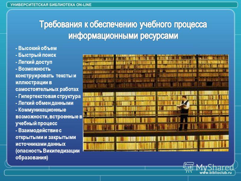 Библиотеки электронных библиотеки литература техническая книг