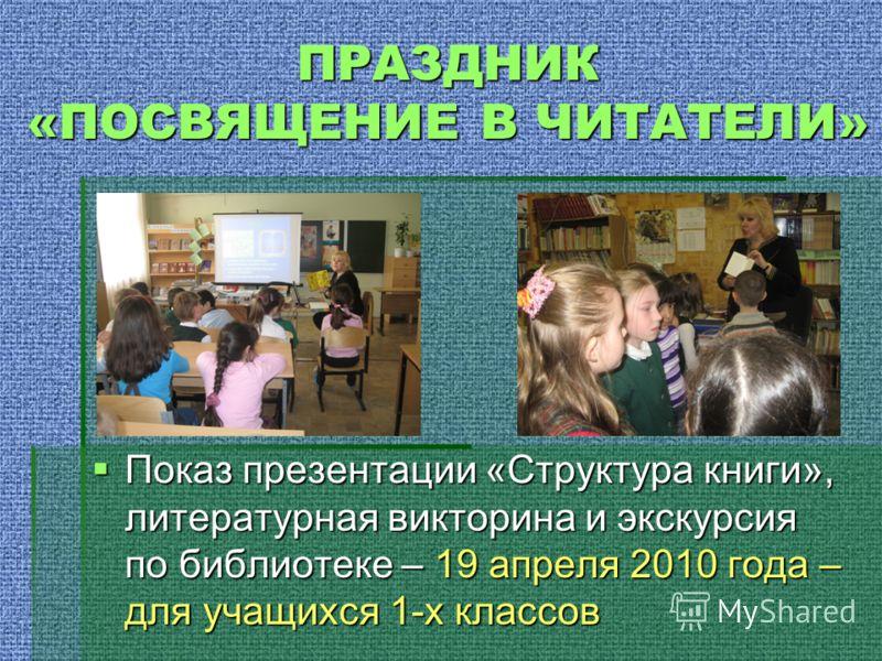ПОСИДЕЛКИ «ШИРОКАЯ МАСЛЕНИЦА» 8 февраля – для учащихся 3-х классов 8 февраля – для учащихся 3-х классов 9 февраля – для учащихся 4-х классов 9 февраля – для учащихся 4-х классов 10 февраля – для учащихся 1-х классов 10 февраля – для учащихся 1-х клас