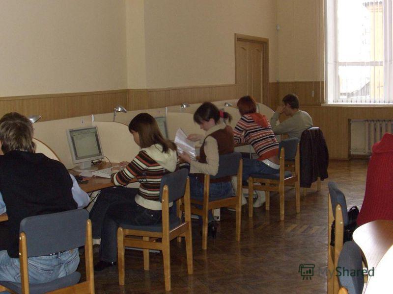 Зал электронных ресурсов НБ ЮУрГУ Фотографии