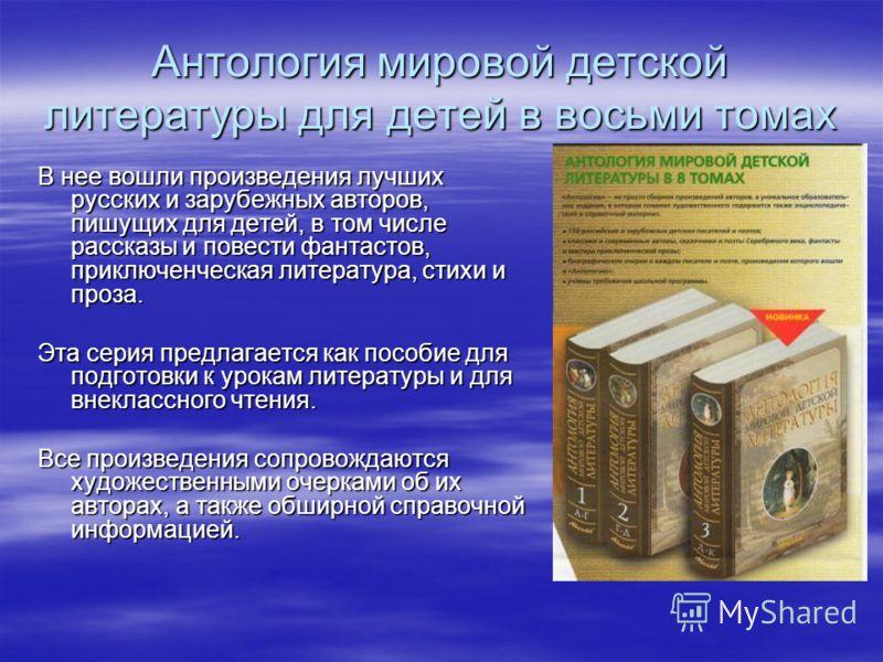 Фонд библиотеки постоянно пополняется. Знакомьтесь с новинками литературы! Помните: книга – источник знаний.
