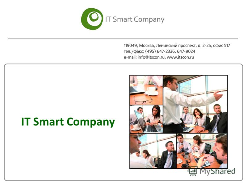 IT Smart Company