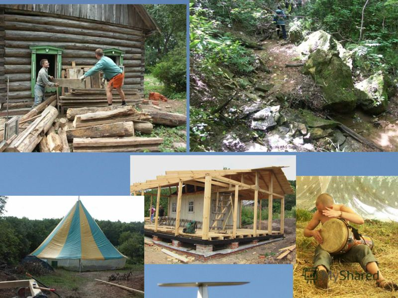 2007 г. Летний волонтерский лагерь.