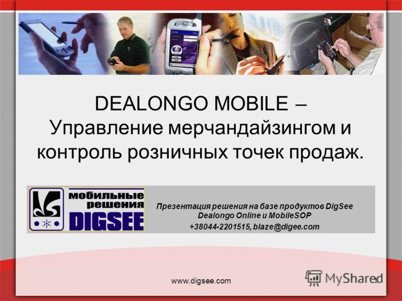 www.digsee.com1 DEALONGO MOBILE – Управление мерчандайзингом и контроль розничных точек продаж. Презентация решения на базе продуктов DigSee Dealongo Online и MobileSOP +38044-2201515, blaze@digee.com