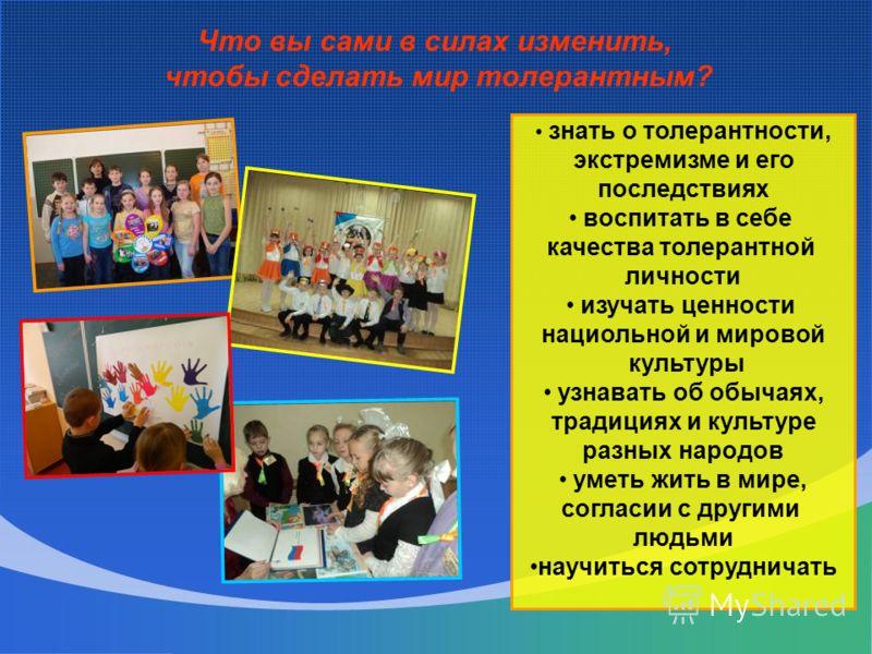 Поздравление с 1 сентября для 11 класс