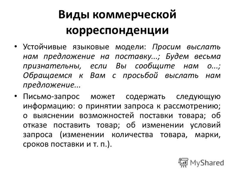 ГАУ ЯО «Яргосстройэкспертиза»