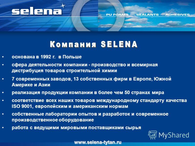 основана в 1992 г. в Польше сфера деятельности компании - производство и всемирная дистрибуция товаров строительной химии 7 современных заводов, 13 собственных фирм в Европе, Южной Америке и Азии реализация продукции компании в более чем 50 странах м