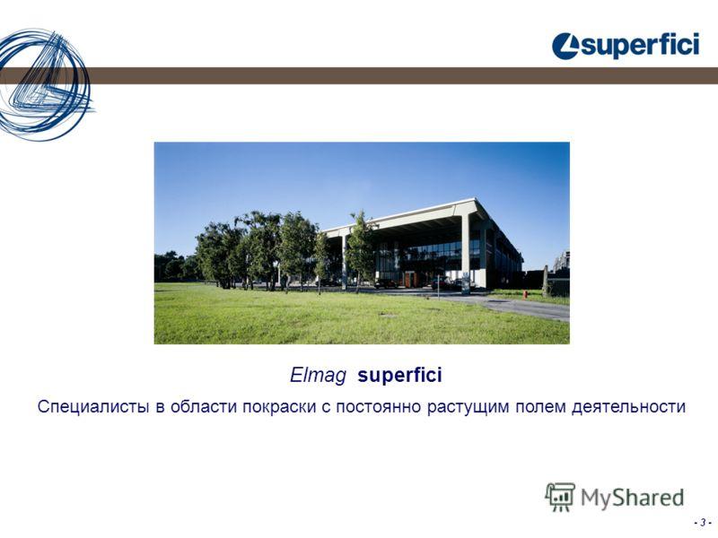 - 3 - Elmag superfici Специалисты в области покраски с постоянно растущим полем деятельности