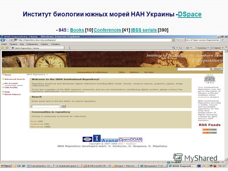 Институт биологии южных морей НАН Украины -DSpace - 845 : Books [10] Conferences [41] IBSS serials [390]DSpaceBooksConferencesIBSS serials