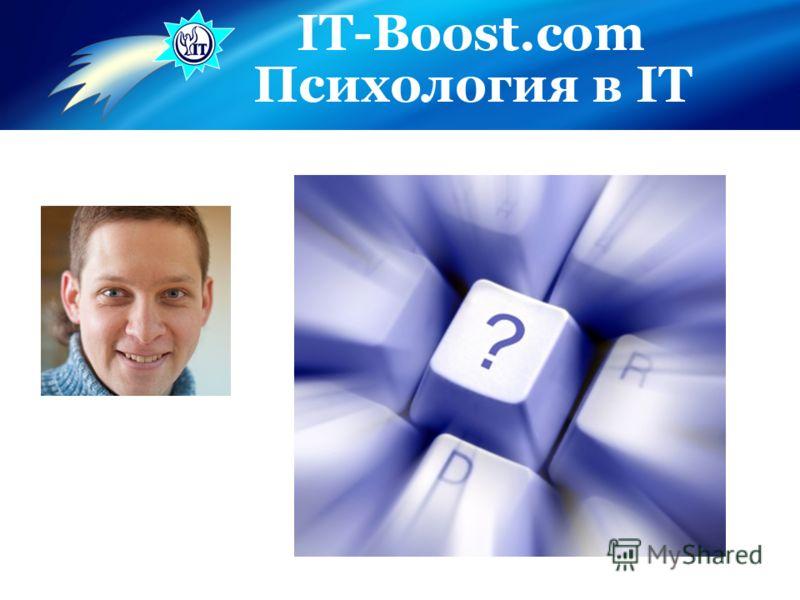 http://it-boost.com