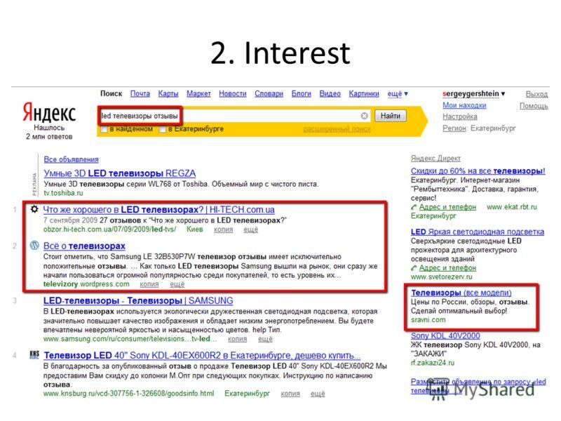 2. Interest
