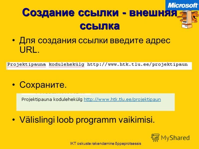 IKT oskuste rakendamine õppeprotsessis Создание ссылки - внешняя ссылка Для создания ссылки введите адрес URL. Сохраните. Välislingi loob programm vaikimisi.